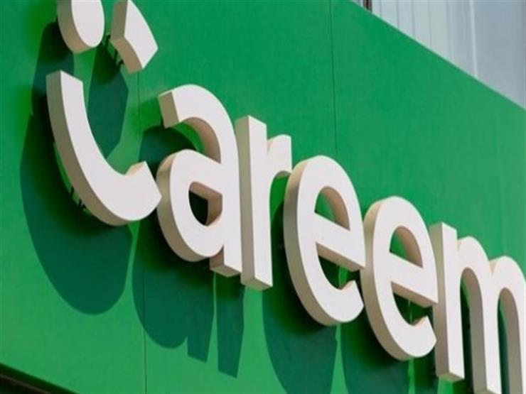 """بعد زيادة """"أوبر"""".. """"كريم"""" تقرر تثبيت أسعار خدماتها في مصر"""