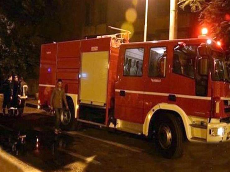 السيطرة على حريق داخل منزل في بني سويف