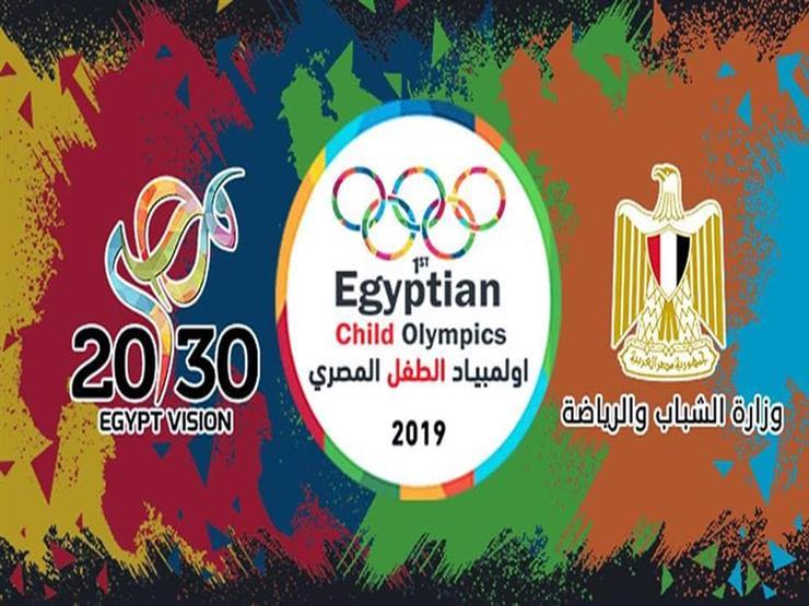مديرية الشباب بالعريش تنشر شروط المشاركة في اولمبياد الطفل المصري
