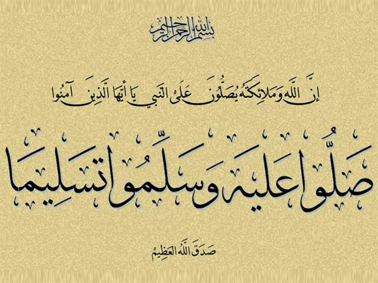 داعية سعودي: إنها ليلة الجمعة فعليكم بالصلاة التي تكفى همّك وتغفر ذنبك