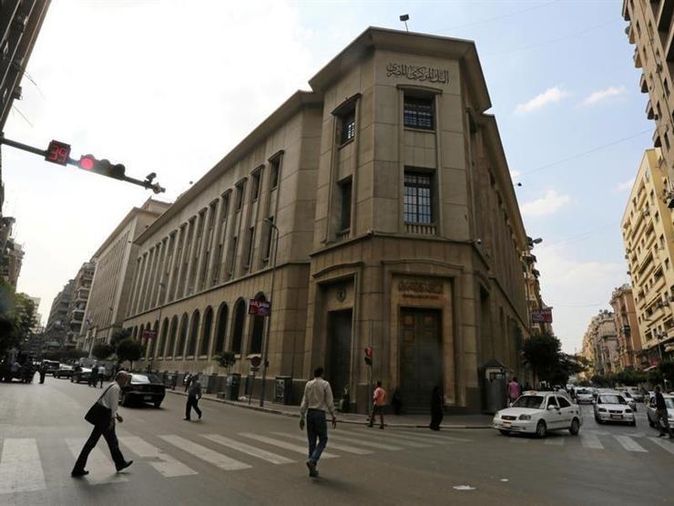 بلتون: قرار المركزي بخفض أسعار الفائدة ينعش شهية الاستثمار