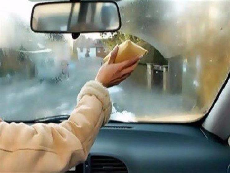 نادي السيارات يقدم 3 نصائح للتخلص من الرطوبة بالمقصورة في الشتاء