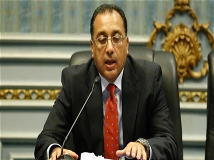 رئيس الوزراء يصدر قرارا بتحديد النطاق الجغرافي لهيئة تنمية الصعيد واختصاصاتها