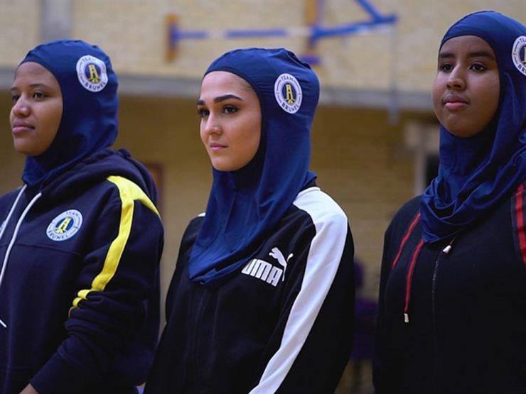 في سابقة من نوعها... جامعة بريطانية تصمم حجابا لتشجيع الفتيات على الرياضة