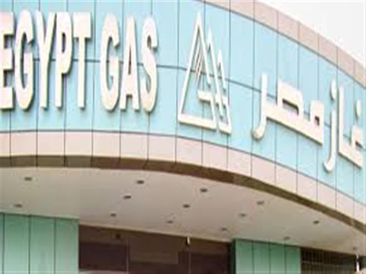 37 % ارتفاعًا في أرباح شركة غاز مصر خلال العام الماضي