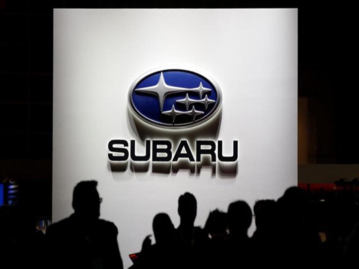 """بعد تأكيد الوكيل أنها الأرخص عالميًا.. تعرف على أسعار سيارات """"سوبارو"""" في مصر"""
