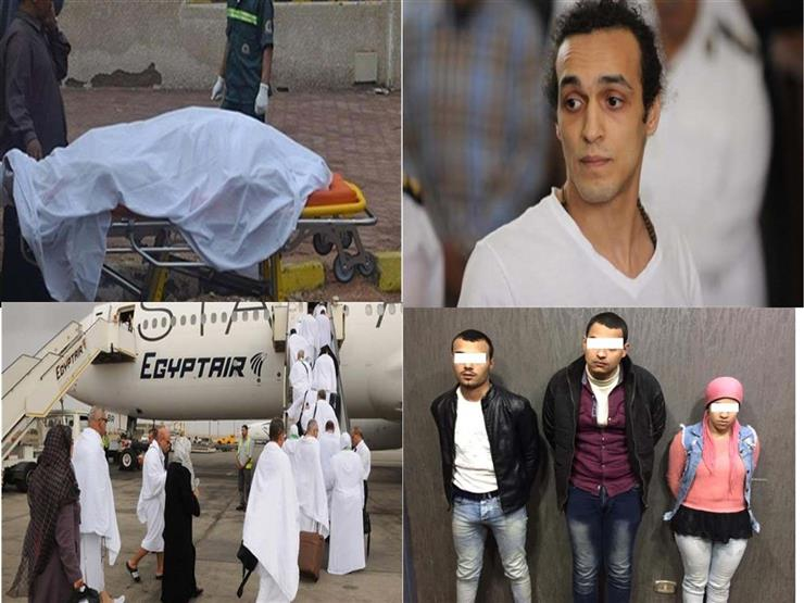 """""""العثور على جثة طالبة بزيها المدرسي وإنقاذ سيدة فيصل"""".. نشرة الحوادث المسائية"""