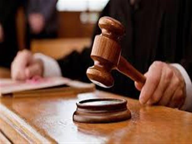 محكمة هولندية تُغرم شركة لبيعها منتجات لإيران