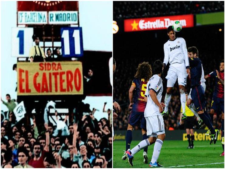كلاسيكو الكأس.. تفوق مدريدي في نصف النهائي والنتيجة الأكبر في التاريخ