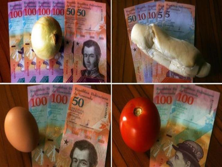 ما الذي يحدث في فنزويلا؟