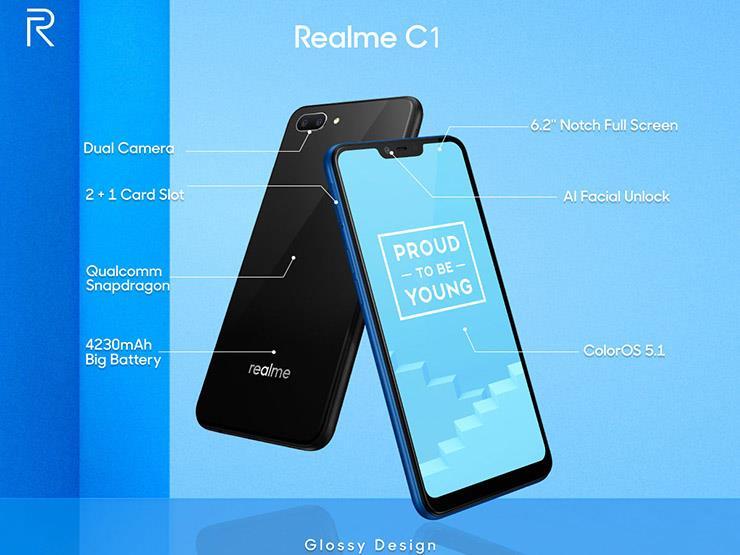 10 مميزات تجعل من Realme C1 أفضل هاتف ذكي بسعر اقتصادي