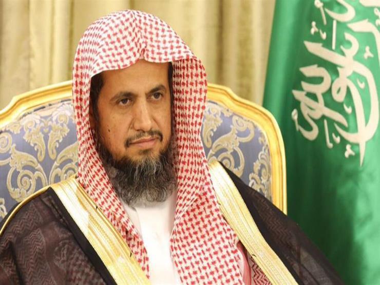 النائب العام السعودي: المملكة ملتزمة بمكافحة غسيل الأموال والإرهاب