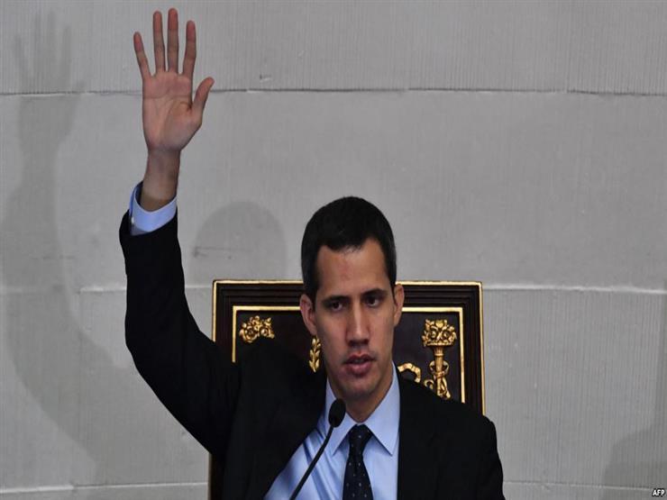 زعيم المعارضة الفنزويلية: دول أوروبية تخصص مساعدات إنسانية بـ18 مليون دولار