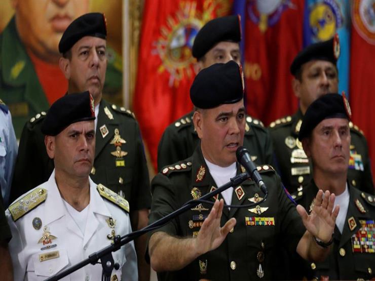 أهم التصريحات في 24 ساعة: الإطاحة برئيس فنزويلا ستكون بالمرور على جثثنا