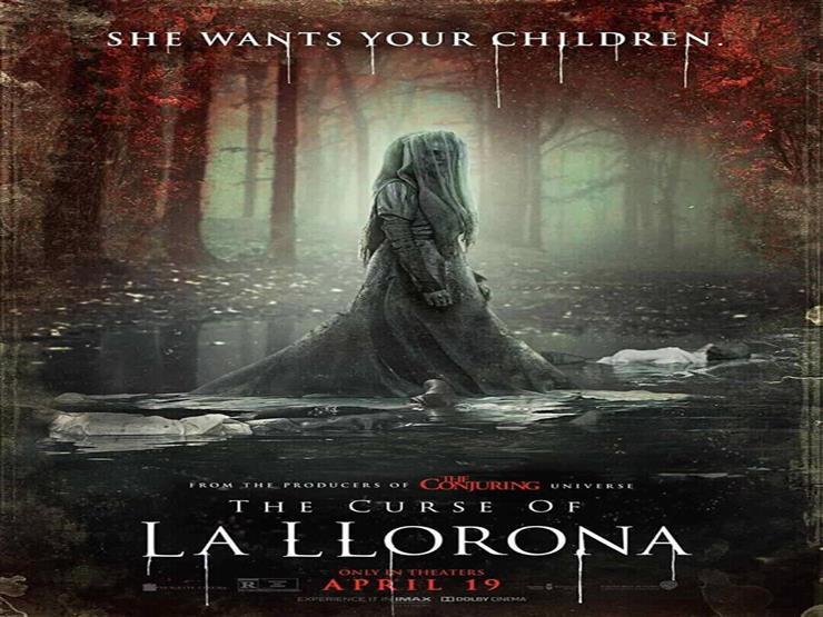 """بوستر جديد لفيلم الرعب المنتظر """"the curse of la llorona"""""""