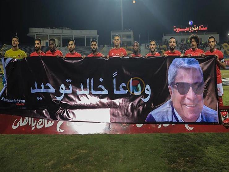 """الحوار الأخير.. خالد توحيد قبل وفاته: """"حظي أن الله زرع لي الحب في قلوب الناس"""""""