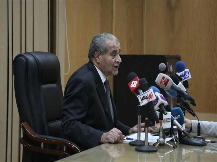 الجريدة الرسمية تنشر قرارين وزاريين بحل 4 جمعيات استهلاكية