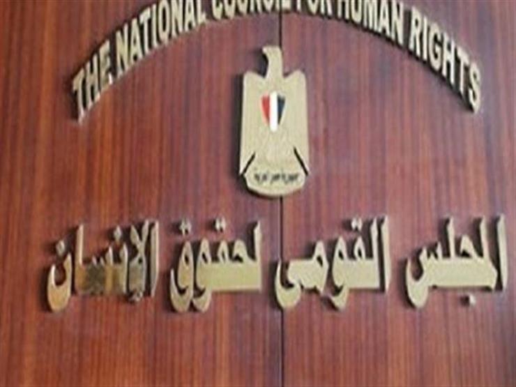 القومي لحقوق الإنسان يستنكر الحملة ضد السوريين في مصر