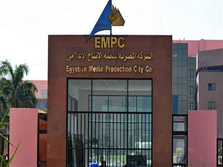 """71 % زيادة في صافي أرباح """"مدينة الإنتاج الإعلامي"""" خلال 2018"""