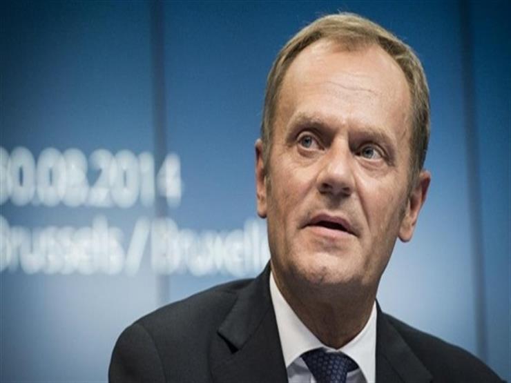 """رئيس المجلس الأوروبي: مصير """"بريكست"""" أصبح الآن في أيدي البرلمان البريطاني"""