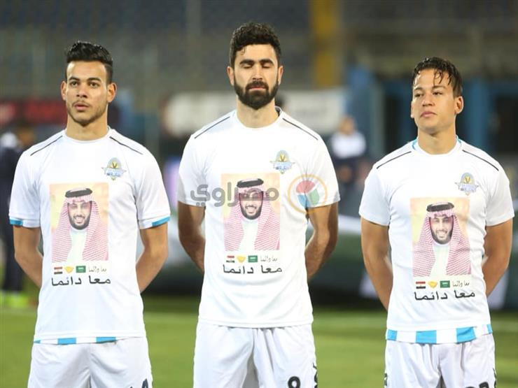 لاعبو بيراميدز يرتدون قمصانًا تحمل صورة تركي آل الشيخ قبل مواجهة المقاولون