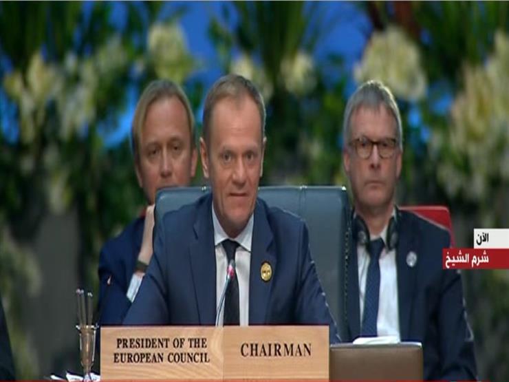 """رئيس المجلس الأوروبي يعرض آليات التعاون مع """"العرب"""" لمواجهة التحديات"""