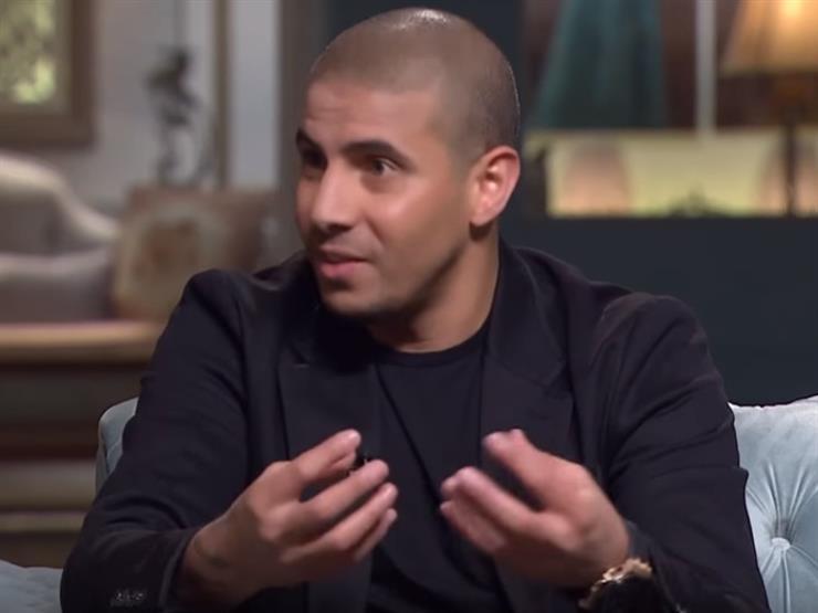 محمد زيدان يكشف عن الفرق بين منتخب مصر 2010 و2019