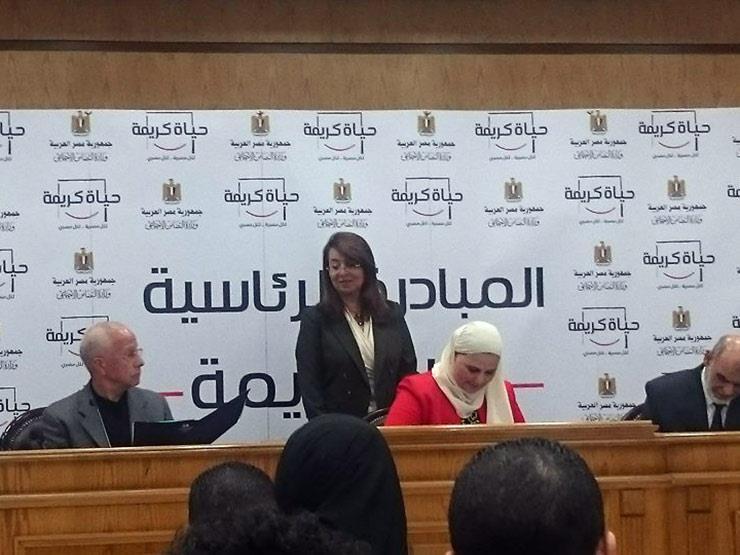 """""""التضامن"""" توقع بروتوكولات مع 19 جمعية أهلية لتنفيذ مبادرة حياة كريمة"""