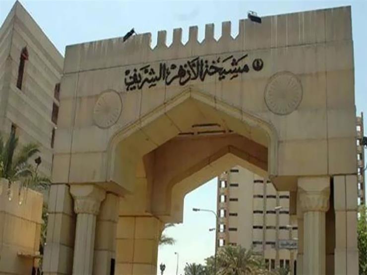 الأزهر الشريف يحتفي بسيرة الإمام الأكبر الراحل الشيخ عبد الحليم محمود