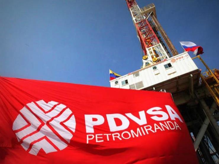 انخفاض صادرات فنزويلا النفطية بنسبة 40% بعد شهر من العقوبات الأمريكية