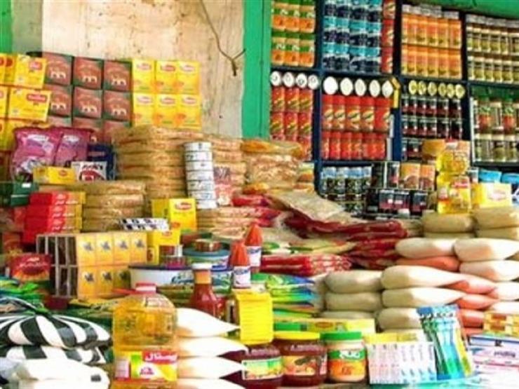 نقيب البقالين التموينيين: جميع السلع متوفرة وتوزيع الأرز خلال 10 أيام