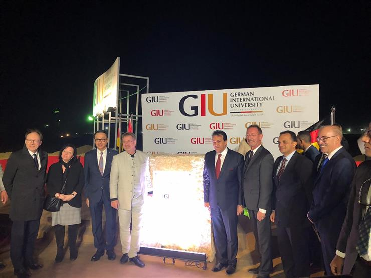 """""""ملير"""": تأسيس جامعة بالعاصمة الإدارية خطوة للتاريخ الأكاديمي بين مصر وألمانيا"""