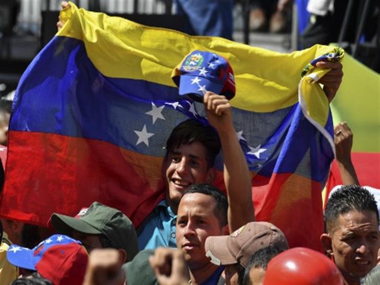 آلاف الفنزويليين يحتشدون في إسبانيا لإظهار دعمهم لخوان جوايدو
