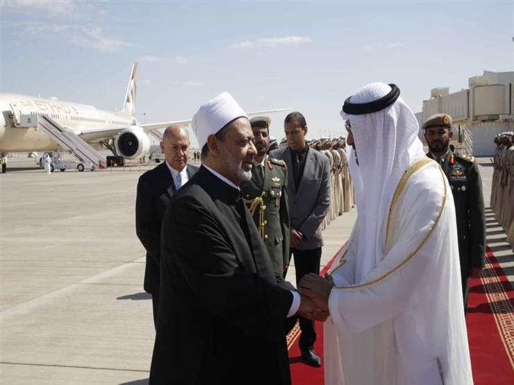ولي عهد أبو ظبي يودع شيخ الأزهر في ختام زيارته للإمارات