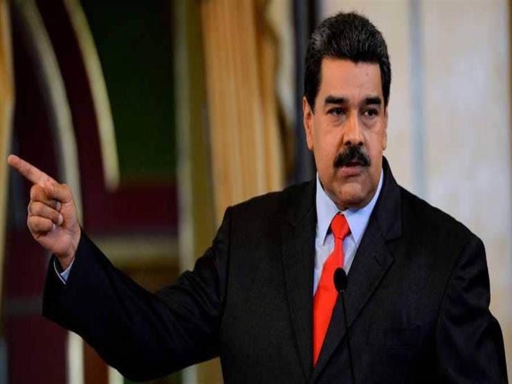 رئيس فنزويلا يتهم الولايات المتحدة وجوايدو بالتخطيط لقتله