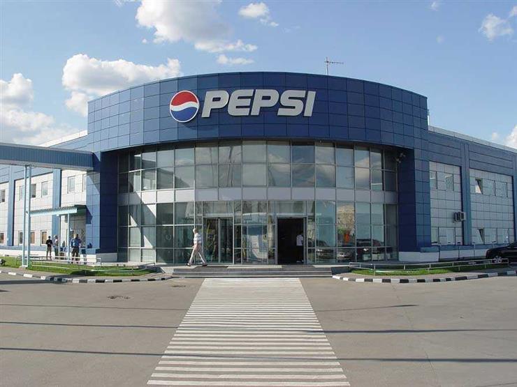 الصناعة: بيبسي تضخ استثمارات بمصر بقيمة 500 مليون جنيه خلال 4 سنوات