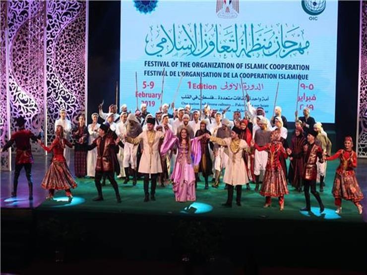 اليوم.. الثقافة تنظم فعاليات رياضية وشعرية ضمن مهرجان التعاون الإسلامي