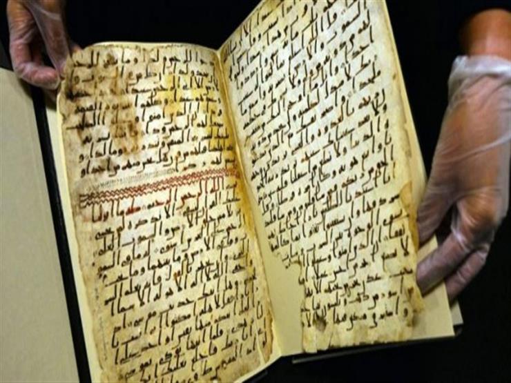 عرض أقدم نسخة مكتوبة من القرآن الكريم في الصين أمام العامة