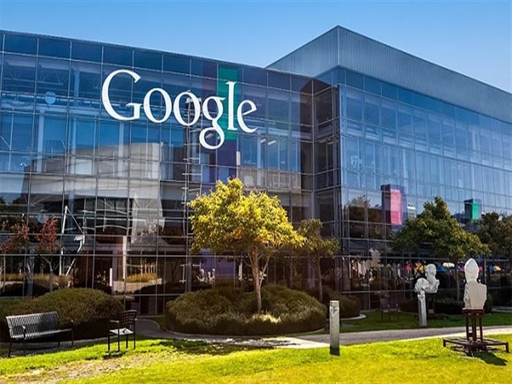 """""""جوجل"""" تعلن عن خاصية """"عدم التتبع"""" في تطبيق الخرائط"""