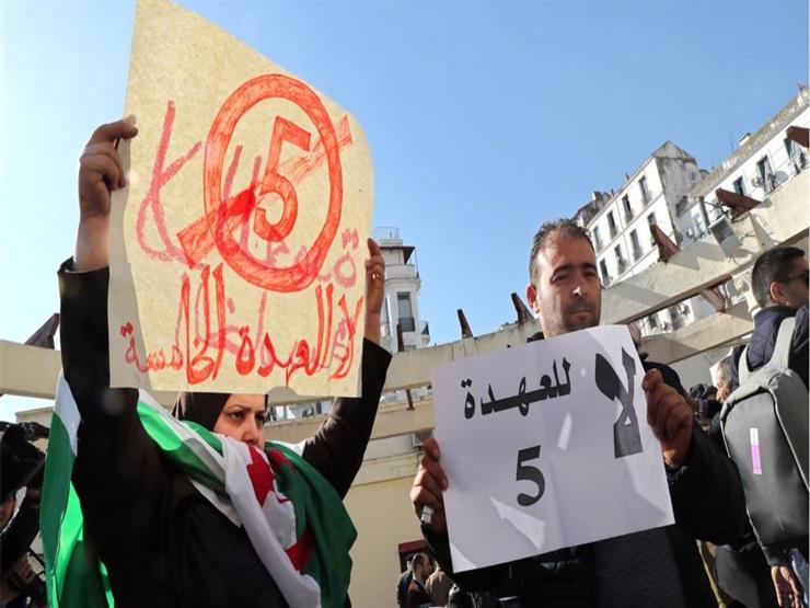 منظمة العفو الدولية تناشد السلطات الجزائرية بضبط النفس واحترام حقوق المتظاهرين