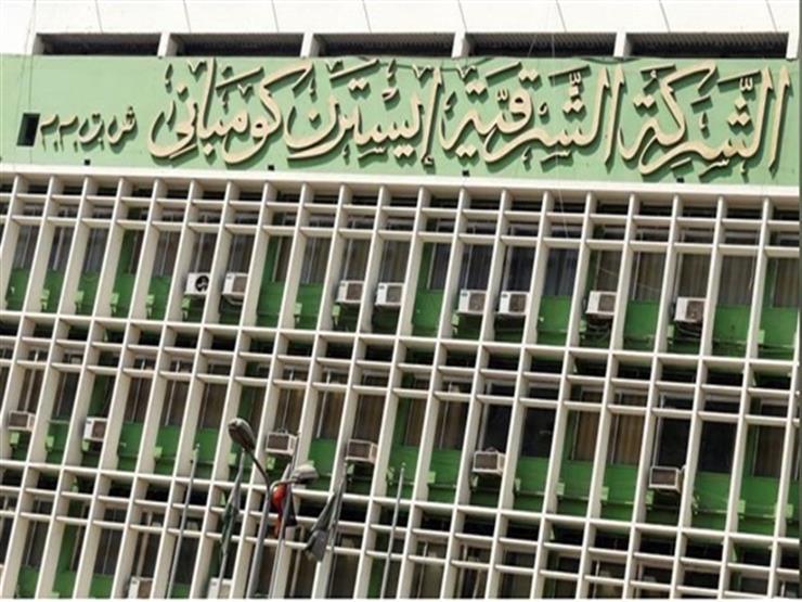 """""""توفيق"""" لمصراوي: 1.8 مليار جنيه حصيلة متوقعة من طرح الشرقية للدخان"""
