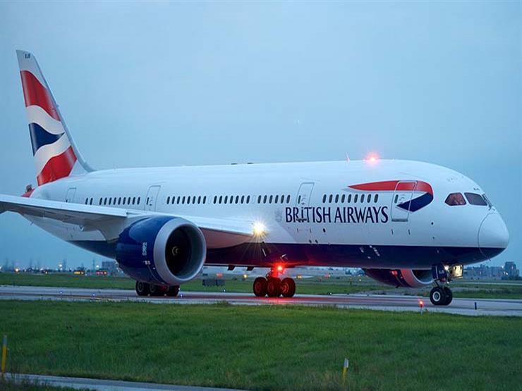 """الخطوط البريطانية تشكر """"مصر للطيران"""" على خدماتها لرئيسة الوزراء"""