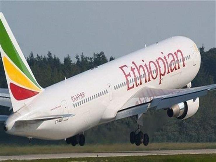 Image result for الطائرة الاثيوبية
