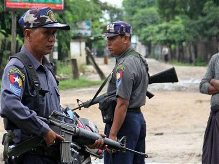 مقتل 9 شرطيين في هجوم على مركز أمني بميانمار