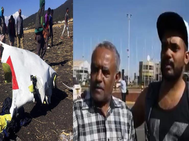 نجاة راكبين من تحطم الطائرة الإثيوبية بسبب التأخير