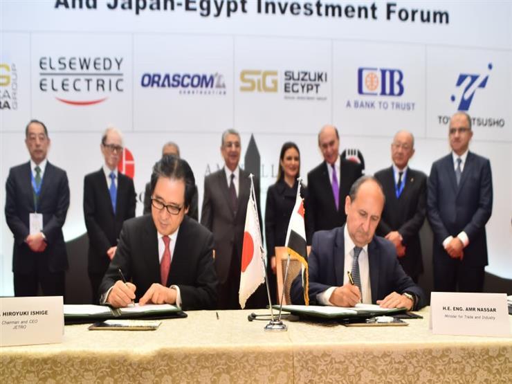 مصر واليابان توقعان مذكرة تفاهم لتعزيز العلاقات التجارية بينهما
