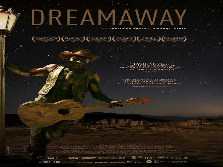 """""""الحلم البعيد"""" يتنافس على جوائز """"الأفلام الوثائقية الطويلة"""" في """"الأقصر السينمائي"""""""