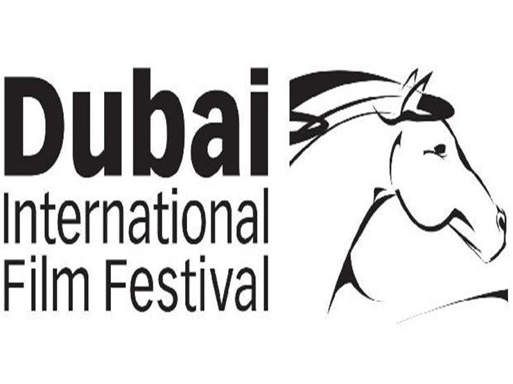 """""""دبي السينمائي"""" يواصل الترويج للفيلم المصري """"يوم الدين"""" في جولته الأوروبية"""
