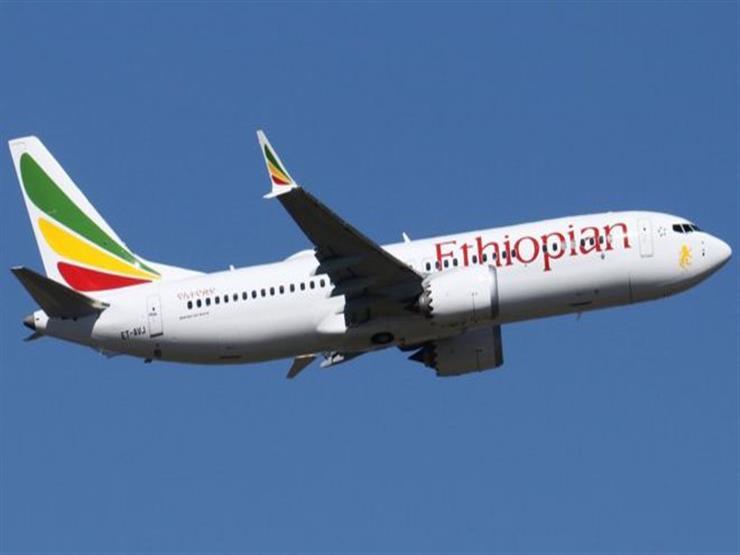 ماذا نعرف عن الطائرة الإثيوبية المنكوبة بوينج 737؟
