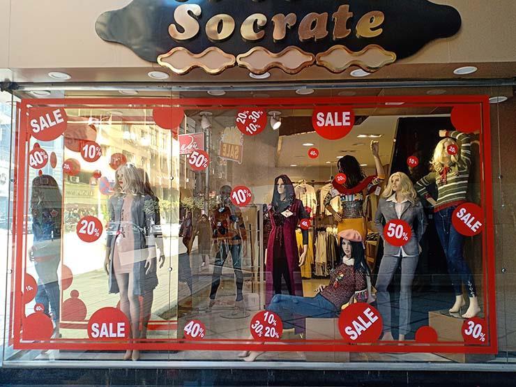 e1deadcd2 موسم عيد الأم ينعش مبيعات الملابس مع اقتراب نهاية الأوكازيون | مصراوى